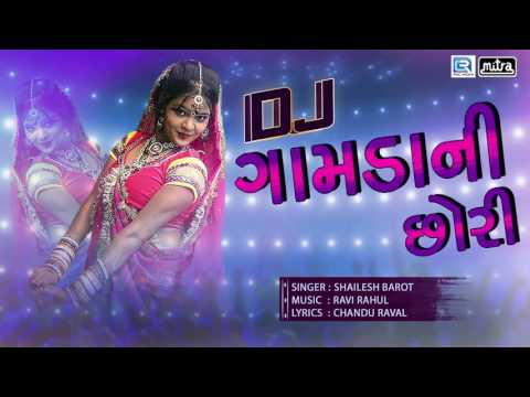 Video Non Stop Gujarati Dj Songs 2017 | DJ Gamda Ni Chori | Gujarati Lokgeet Songs | Shailesh Barot download in MP3, 3GP, MP4, WEBM, AVI, FLV January 2017