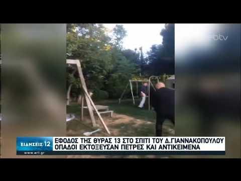 Επίθεση Γιαννακόπουλου σε μαγαζί καταγγέλλει οπαδός του Παναθηναϊκού   11/06/2020   ΕΡΤ