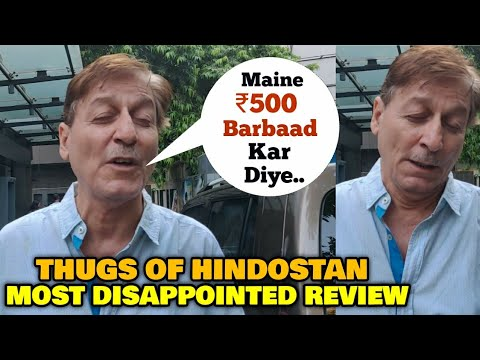 Thugs Of Hindostan MOST DISAPPOINTED Public Review | Amitabh Bachchan, Aamir Khan