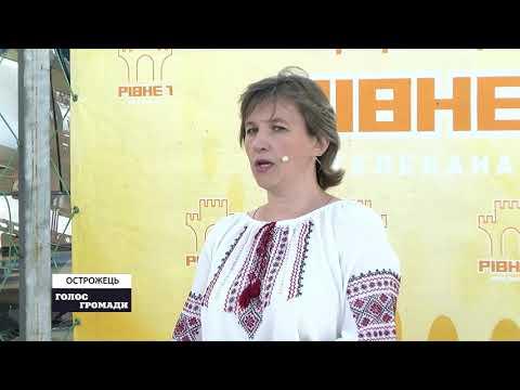<a href='/Info/?id=92117' >Нова Українська школа: як сприймають нововведення в Острожці? [ВІДЕО]</a>