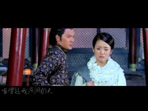 【蘭陵王MV】恭舞─非你莫屬