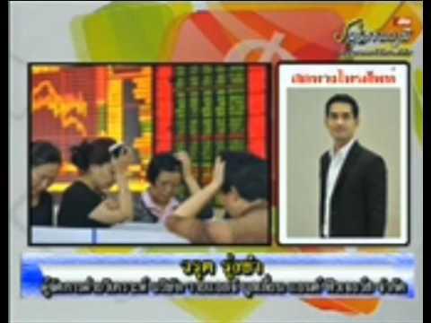 วิเคราะห์เศรษฐกิจโลก 31/08/58