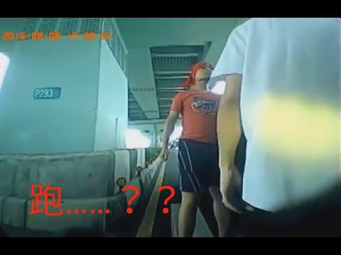 哥不能隨便挑戰!瘦男逼車嗆輸贏,驚見大隻佬急閃!
