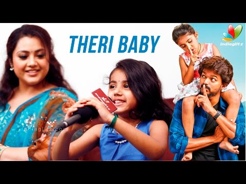 Video Theri Baby Nainika:  Vijay uncle gave me a lot of gifts - Actress Meena's Daughter Interview | Theri download in MP3, 3GP, MP4, WEBM, AVI, FLV January 2017