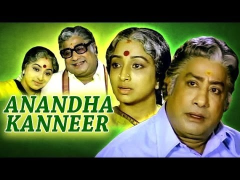 Video Aanandha Kanneer Full Movie HD download in MP3, 3GP, MP4, WEBM, AVI, FLV January 2017