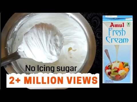 Whipped Cream From AMUL Fresh Cream I NO Icing Sugar Recipe L #Whipped Cream Recipe