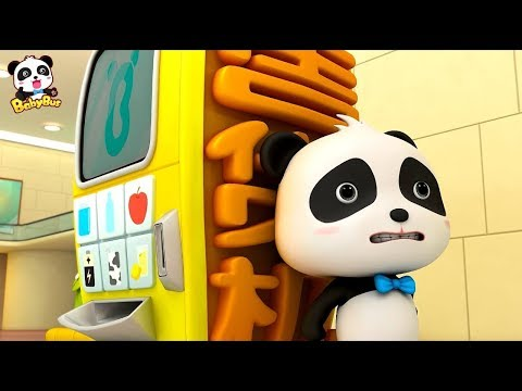Baby Panda Made Mistakes | Baby Panda's Magic Bow Tie | Magical Chinese Characters | BabyBus