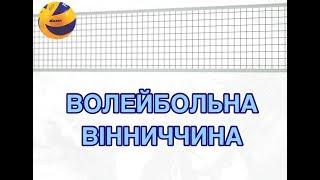 Kucher Vitalii 2019-2020