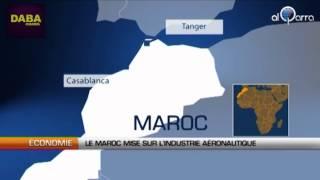 L'industrie aéronautique au Maroc