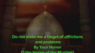 Dua for Day 14 of Ramazan - English and Urdu Subtitles
