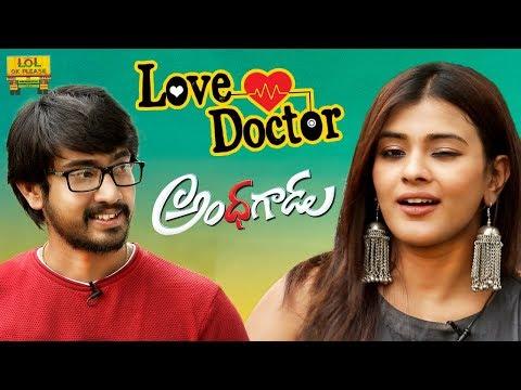 Love Doctor Ft. Raj Tarun & Hebah Patel || #Andhhagadu || LOL OK PLEASE