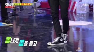 Ikon B.I. Sexy dance in Running man