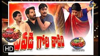 Video Jabardasth |  2nd November 2017| Full Episode | ETV Telugu MP3, 3GP, MP4, WEBM, AVI, FLV Oktober 2018
