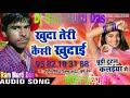 khuda teri kaisi khudai hai dj sad mix song