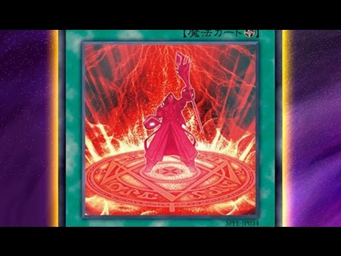 Reckless Magic Circle - The New Eidolon Field Spell That Kinda Confirms Aleister Is It
