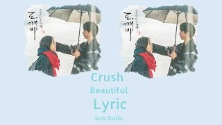 Video [LYRIC] Crush – Beautiful (Han-Rom-Eng) download in MP3, 3GP, MP4, WEBM, AVI, FLV Februari 2017