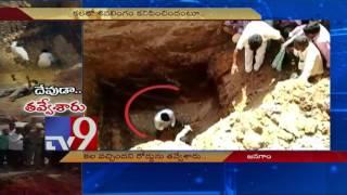 Baba dreams of underground Shiva Linga, gets road dug up - TV9