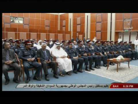 Chief of Public Security attends graduation ceremony 27/9/2016