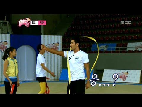 Infinite Challenge, Son Yeon-jae #11, 손연재 20120922 (видео)