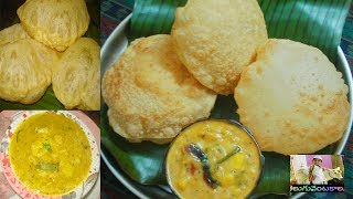 """Tiffin center style Potato, onion & besan quick and tasty side dish for puri and chapati.This curry is made especially as a side dish for poori.Poori is the favorite breakfast recipe for many of us.-~-~~-~~~-~~-~-Please watch: """"How to make easy and tasty crispy Chicken Fry/Chicken Fry recipe in Telugu (Restaurant style)"""" https://www.youtube.com/watch?v=Uac_2tHBs2I-~-~~-~~~-~~-~-"""