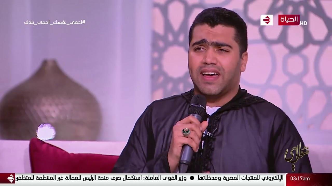 """مولاي - ابتهال """" بحبك وبريدك """" لـ فرقة المرعشلي بصوت المنشد الرائع حذيفة عبد الناصر"""
