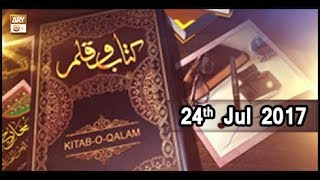 KITAAB O QALAMTopic - Kitab ul Kasab24th Jul 2017When we talk about the authenticity and validity of argument in religious debates, there are a few names that are considered as a seal of authenticity. In this program we'll come up with the introduction of those books and their authors.To Watch More Click Here: http://aryqtv.tvAndroid App: https://play.google.com/store/apps/details?id=com.aryservices.aryqtvIos: https://itunes.apple.com/us/app/aryqtv/id665713411?mt=8Share your valuable views in comment box below.