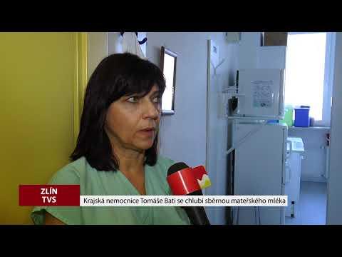 TVS: Nemocnice Zlín - Sběrna mateřského mléka