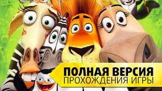 игры прически на русском языке