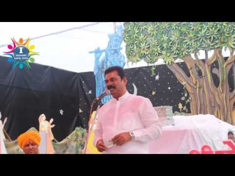 Video MP KAPIL MORESHWAR PATIL AT SHAHAPUR KIRTAN MAHOTSAV download in MP3, 3GP, MP4, WEBM, AVI, FLV January 2017