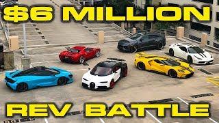 $6 Million Rev Battle - Bugatti Chiron, Ford GT, McLaren 720S, Lamborghini Urus, Ferrari Speciale by DragTimes