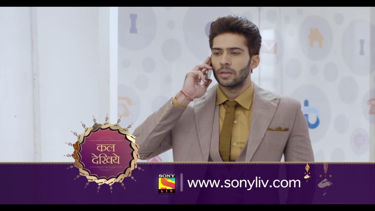 Kuch Rang Pyar Ke Aise Bhi – कुछ रंग प्यार के ऐसे भी – Episode 361 – Coming Up Next