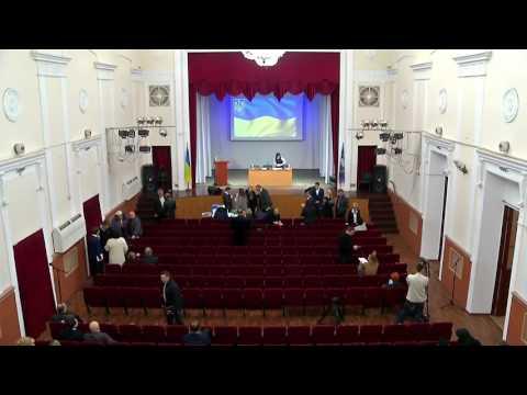 XII сессия Мариупольского городского совета VII созыва