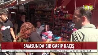 SAMSUN'DA POLİSİN KİMLİK SORDUĞU KADINLAR ŞAŞKINLIK YARATTI