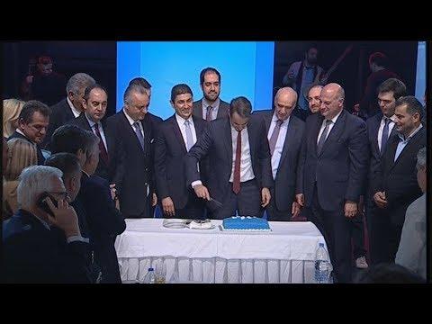 Κ. Μητσοτάκης: «Θα βρεθούμε απέναντι στη συμφωνία των Πρεσπών»