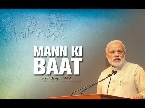 PM Modi's Mann Ki Baat, April 2016