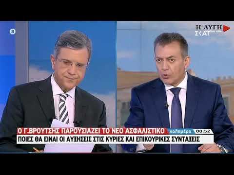 """Video - Κόντρα Βρούτση - ΣΥΡΙΖΑ για τους """"γαλάζιους παππούδες"""""""