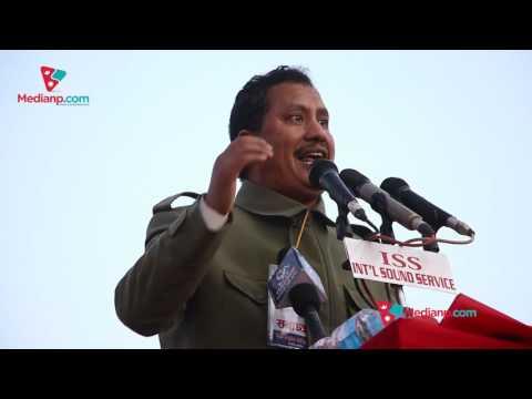 CPN Maoist general secretary Netra bikram chanda