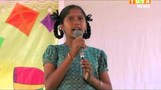 Video Sankranti Sambaraalu - Singing Competition -ZPH School Poduru MP3, 3GP, MP4, WEBM, AVI, FLV Mei 2018