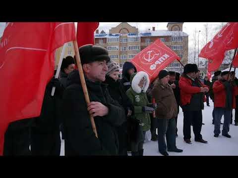 Митинг КПРФ в поддержку кандидата в президенты Павла Грудинина в Советском