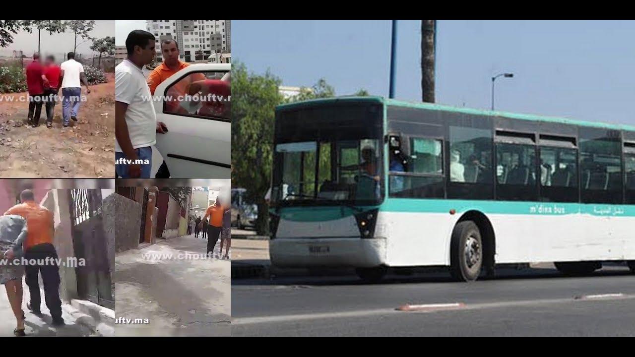 الحبس من 5 إلى 10سنوات لمغتصبي شابة مريضة داخل حافلة للنقل العمومي | تسجيلات صوتية