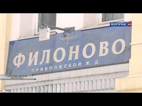 18 февраля 2016. Петр Ионович Губонин
