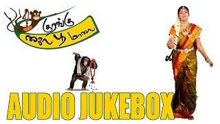 Kurangu Kaila Poo Malai Audio Jukebox, All Songs