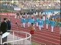 Commonwealth Games Auckland 1990   Scotland Opening Ceremony
