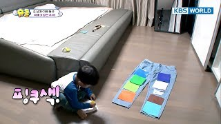 Video Good son Sian glues colored papers on DongGook's ripped jeans![The Return of Superman/2017.11.19] MP3, 3GP, MP4, WEBM, AVI, FLV Maret 2019