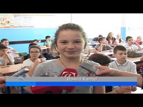 Хроника Херцеговине (11.06.2017.)