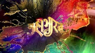 Mahabharat soundtracks 57 - Arjun Draupadi Theme