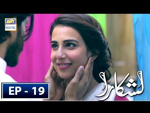Lashkara Episode 19 - 2nd September 2018 - ARY Digital Drama