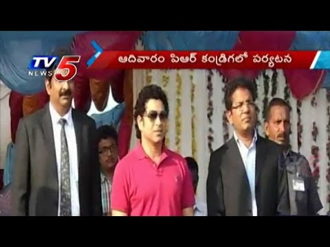 Sachin To Visit Village That He Going To Adopt : TV5 News