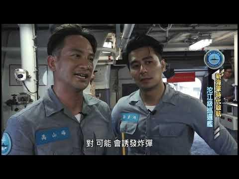 華視全民新世界第三集 PART3