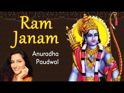 Video Ram Janam - Anuradha Paudwal | Hindi Ram Bhajan | Ram Navami | Red Ribbon download in MP3, 3GP, MP4, WEBM, AVI, FLV January 2017